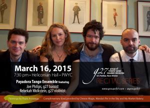 g27_event_March16_recital_poster